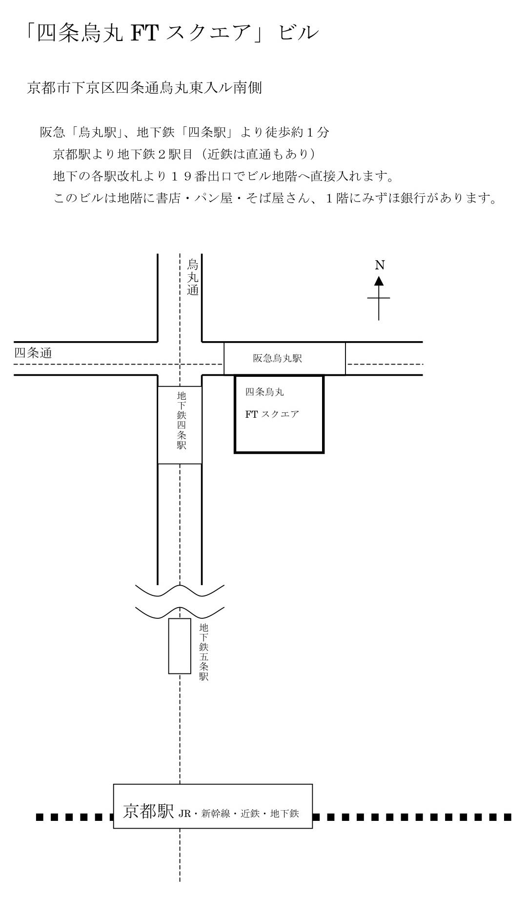 四条烏丸FTスクエアビル地図